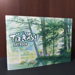Dehogallery Art Book Background Works