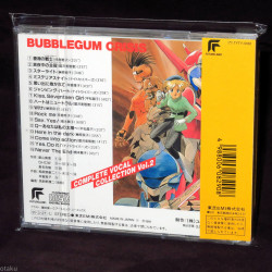 Bubblegum Crisis - Vocal Collection - Vol. 2