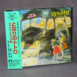 Totoro - Original Soundtrack
