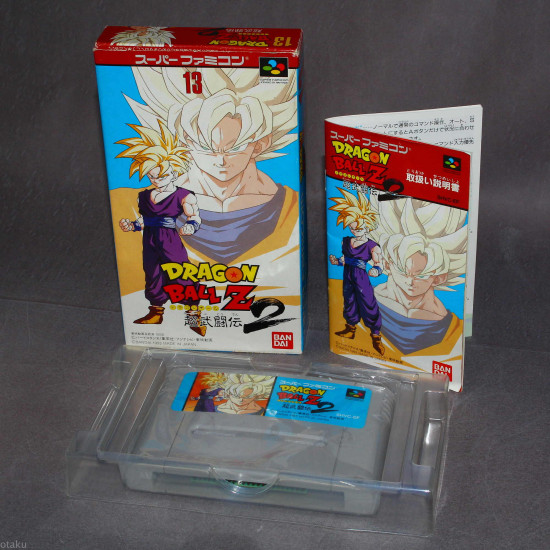 Dragon Ball Z Super Butouden 2 - Super Famicom Japan