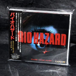 BioHazard - Sound Track Remix