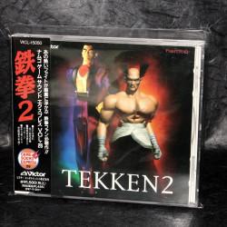 Tekken 2 - Original Soundtrack