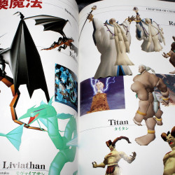 Final Fantasy VII - Official Establishment File Book