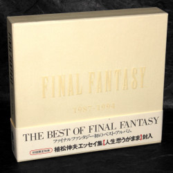 The Best of Final Fantasy 1987 - 1994 - Limited Edition