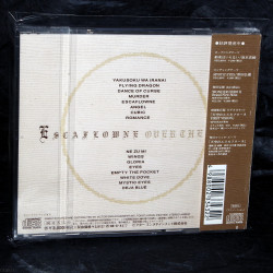 Vision Of Escaflowne - Original Soundtrack - Vol. 1