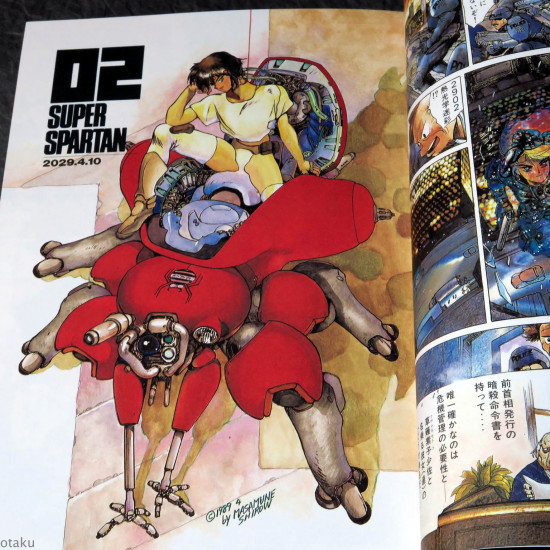 Ghost In The Shell - Manga Japan Version