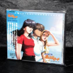 Shin Kimagure Orange Road - Original Soundtrack