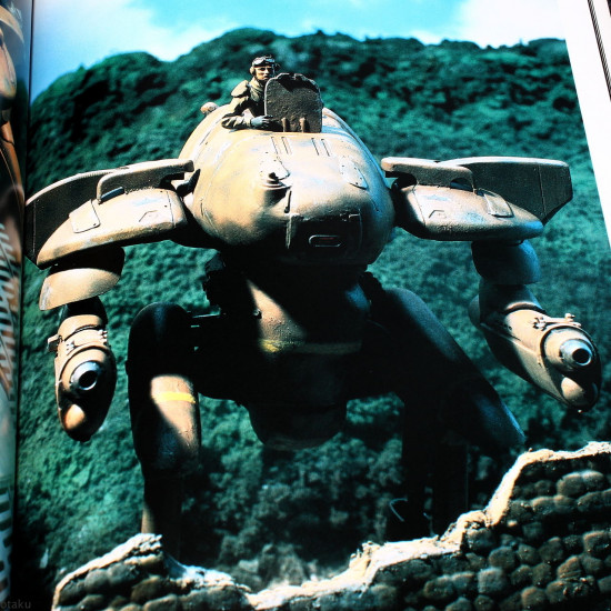 Yoshitaka Amano Kow Yokoyama - Front Mission - In Huffman