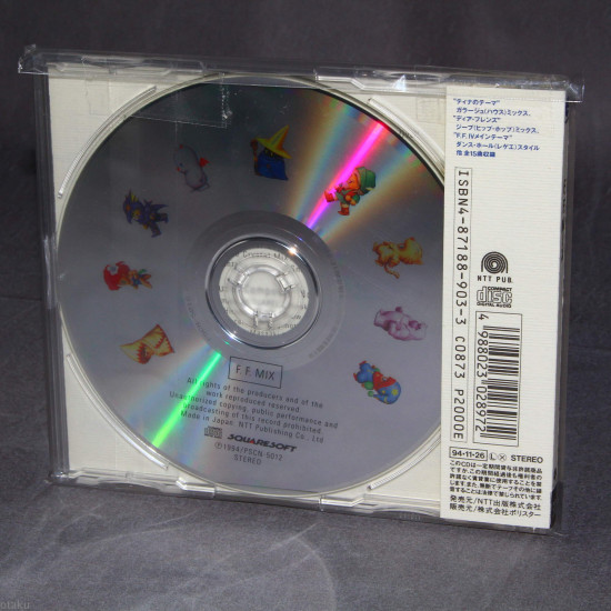 F. F. MIX - Final Fantasy Single Collection