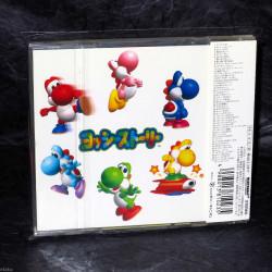 Yoshi's Story - Original Soundtrack