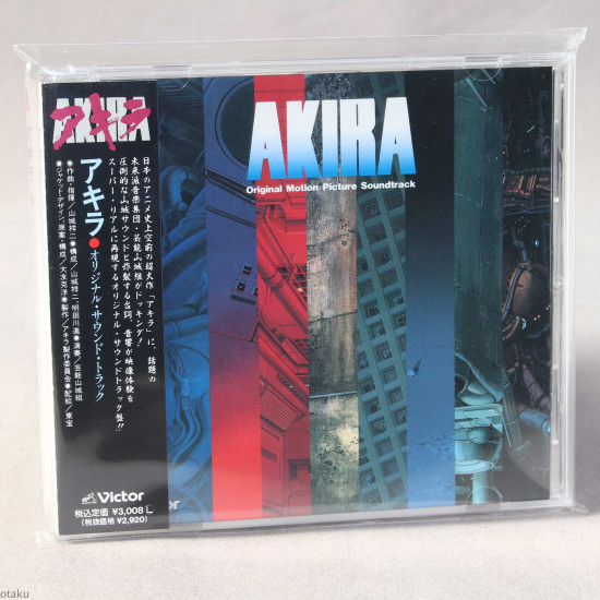 AKIRA - Original Motion Picture Soundtrack