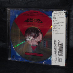 Akira Ishikawa and Count Buffaloes - Macross Jam Trip