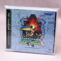 Starfox 64 - Original Soundtracks
