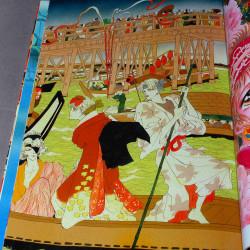 Basara - Hono / Flame - Yumi Tamura Illustrations Book 1