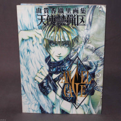 Angel Sanctuary - Kaori Yuki Illustrations Angel Cage