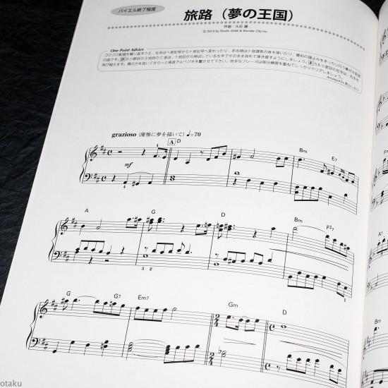The Wind Rises - Piano Solo Album Music Score