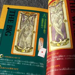 Card Captor Sakura - Clow Card Fortune Book