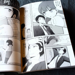 Persona 4 - The Golden Animation - Tohru Adachi Comic Anthology