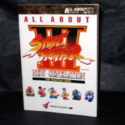 All About Street Fighter 3: New Generation