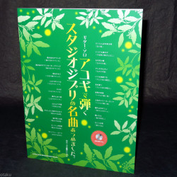 Studio Ghibli Acoustic Guitar Solo Score plus CD