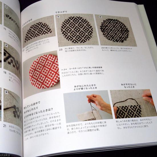 Kawaii Kogin Sashi / Cute Embroidery - A Basic Guide