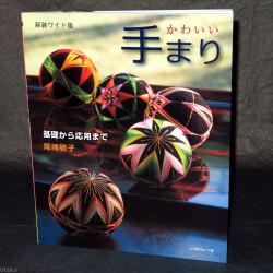 Kawaii Temari - Japanese Embroidered ball
