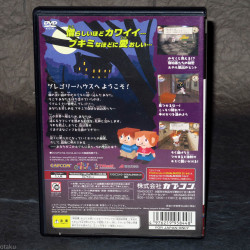 Gregory Horror Show - PS2 Japan