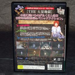 The Tairyou Jigoku - PS2 Japan