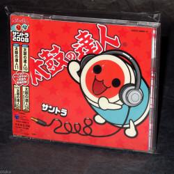 Taiko no Tatsujin Original Soundtrack 2008