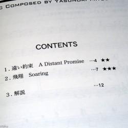 Xenogears - Piano Solo Music Score