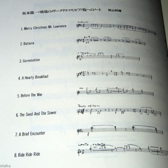 Avec Piano Merry Christmas Mr Lawrence Ryuichi Sakamoto Score