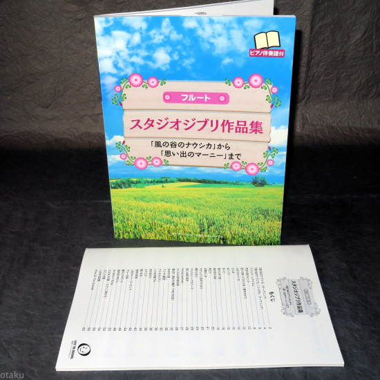 Studio Ghibli Song Collection for Flute and Piano Accompaniment