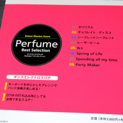 Perfume Best Selection - Dance Electro Score