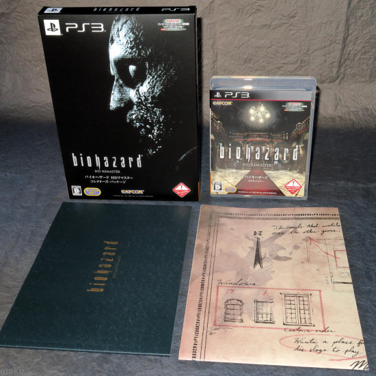 BIOHAZARD HD remaster collector package PS3 Japan