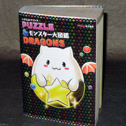 Puzzle and Dragons Big Monster Encyclopedia
