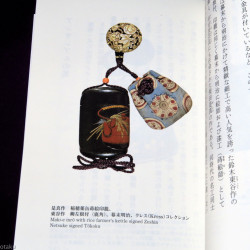 Japanology Collection - Netsuke