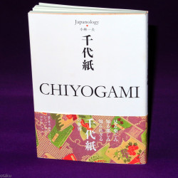 Japanology Collection - Chiyogami