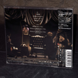 ZAQ - Gekijouron - Limited Edition with DVD