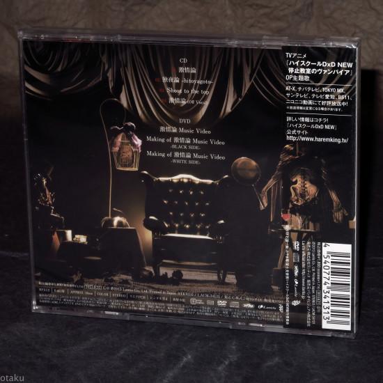 ZAQ - Gekijouron - Limited Edition with DVD