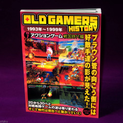 Old Gamers History - Vol. 7