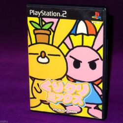 Kuri Kuri Mix - PS2 Japan