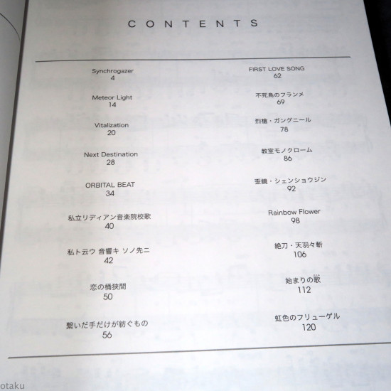 Senki Zesshou Symphogear + G - Piano Solo Music Score Book