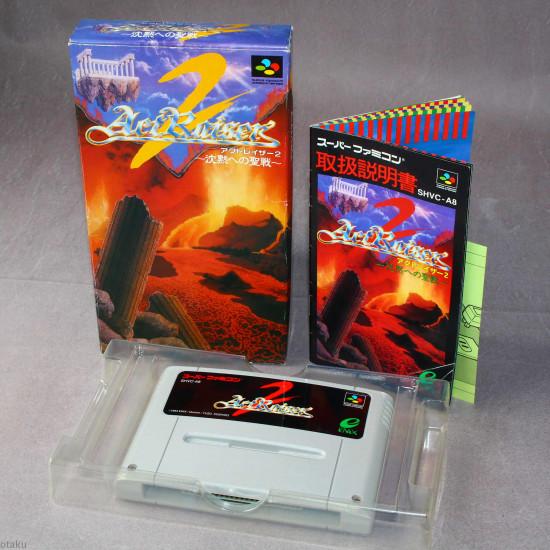 ActRaiser 2 - Super Famicom Japan