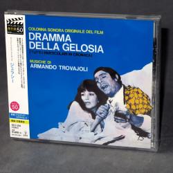 Armando Trovajoli - Dramma Della Gelosia - Original Soundtrack