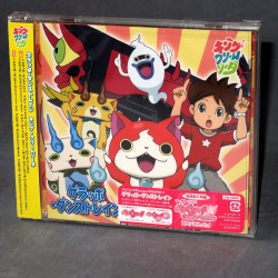 Yo-Kai Watch - Gerappo Dance Train - CD & DVD