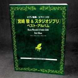 Hayao Miyazaki Studio Ghibli Best Album - Piano Music Score