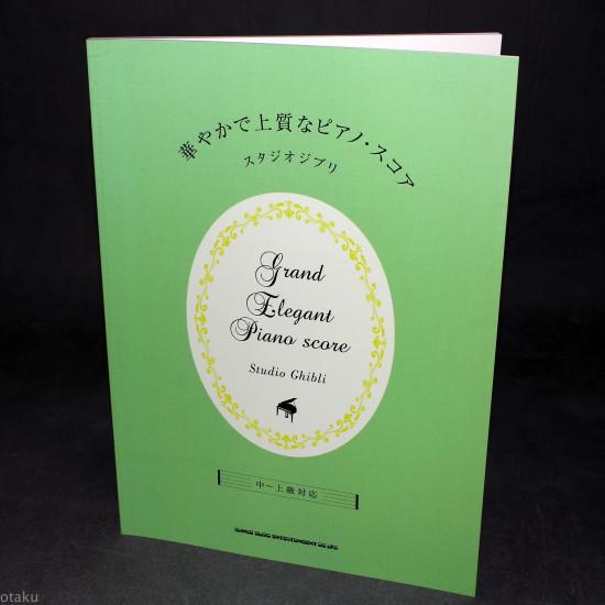 Studio Ghibli - Grand Elegant Piano Solo and Duet Score
