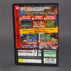 ADK Tamashii - PS2 Japan