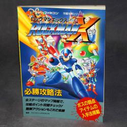 Rockman X - Super Famicom SNES Game Guide