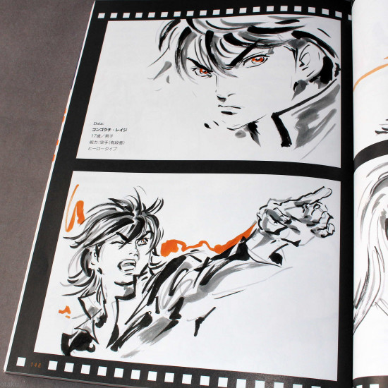Anime Character Drawing and Design Technique